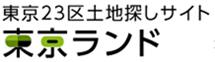 東京ランド