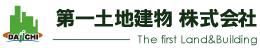 第一土地建物株式会社