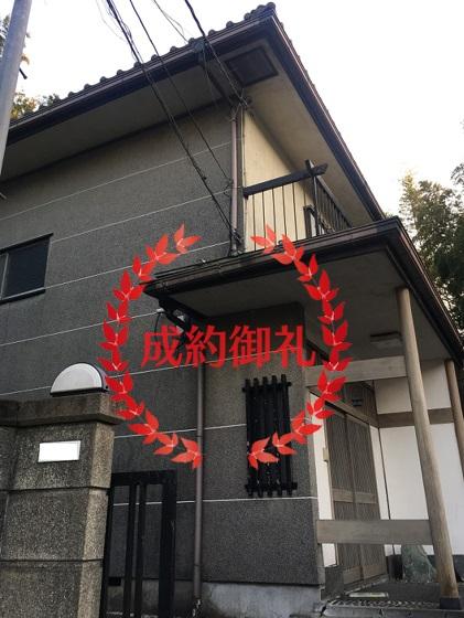 川崎市多摩区東生田二丁目 アパート×2棟