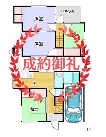 板橋区赤塚5丁目 中古戸建