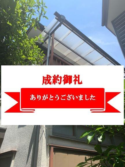 大田区南馬込2丁目中古戸建