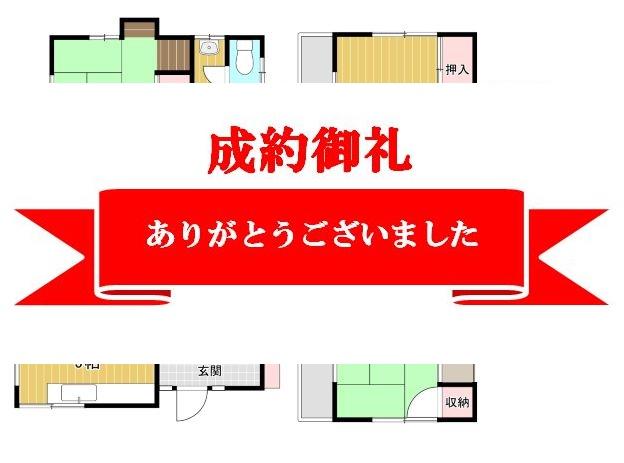 練馬区富士見台3丁目中古戸建