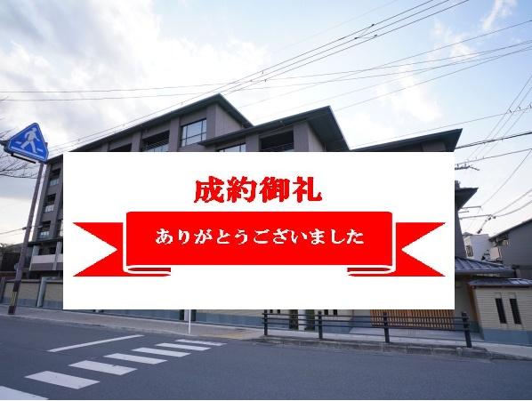 ザ・京都レジデンス岡崎 中古マンション