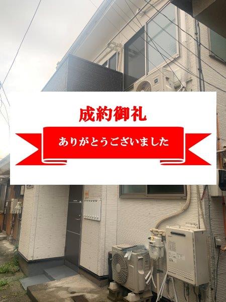 横浜市中区千代崎町シェアハウス