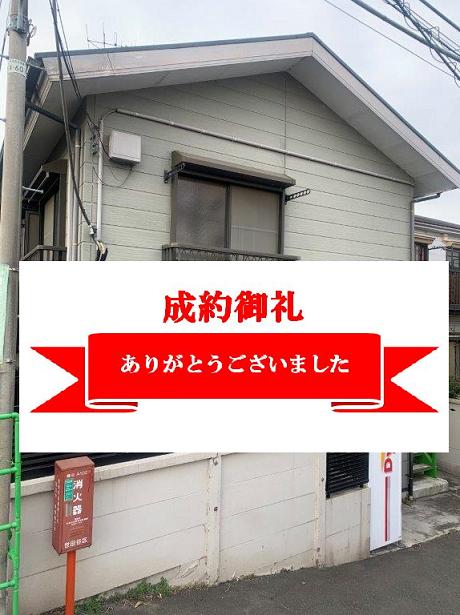世田谷区鎌田中古アパート